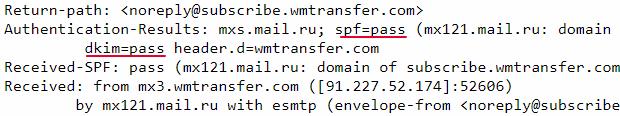 «Служебные заголовки» в Mail.ru
